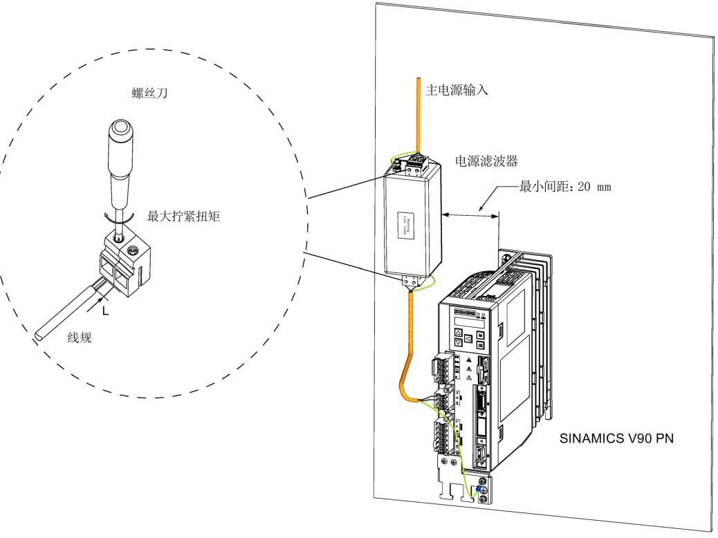 (1) v90 驱动器不能够与类似继电器或电磁阀这样的电感性负载共用